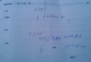 img_20130511_175603
